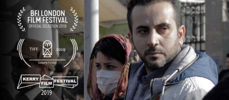 فیلم-کوتاه-«شهربازی»-در-سه-جشنواره-اسکار-کوالیفای