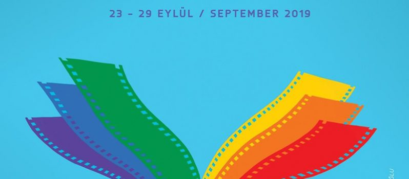 فیلم-کوتاه-«فیلمرغ»-در-جشنواره-آدانای-ترکیه
