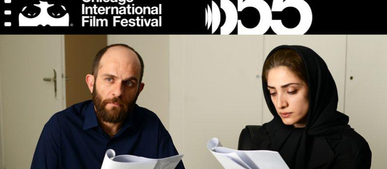 فیلم کوتاه «نقش» در پنجاه و پنجمین دوره جشنواره شیکاگو