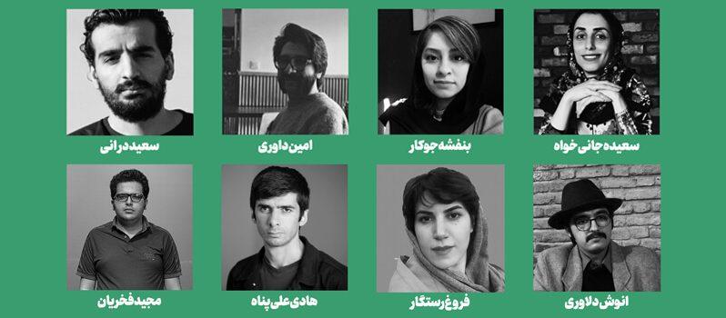 گروه برنامه ریزی و انتخاب نخستین جشنواره فیلم کوتاه فیدان