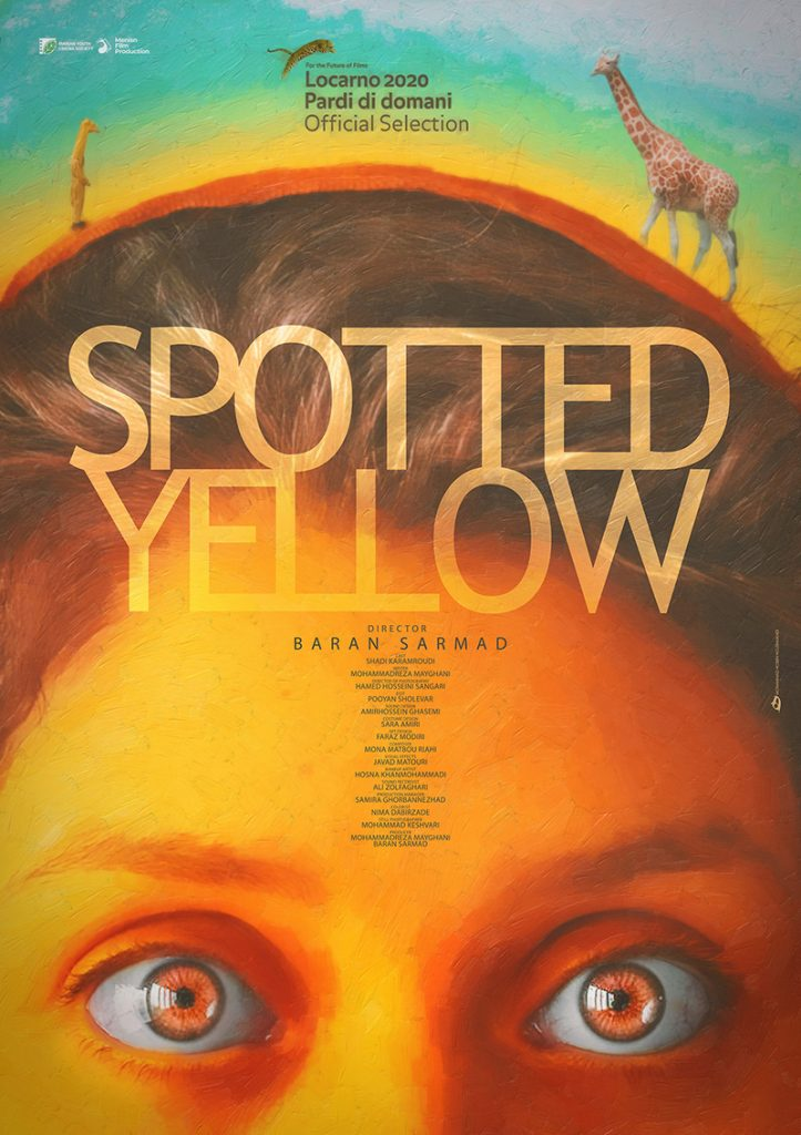 پوستر فیلم کوتاه زرد خالدار - طراح محمد حسین هوشمندی