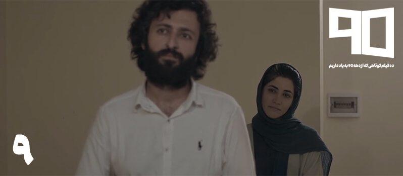 فیلم کوتاه سایه فیل به کارگردانی آرمان خوانساریان