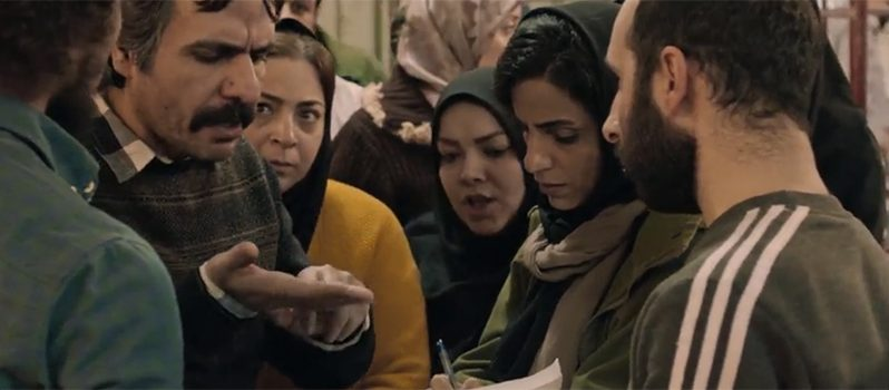 فیلم کوتاه گزارش یک اخراج به کارگردانی طاهره شعبانیان